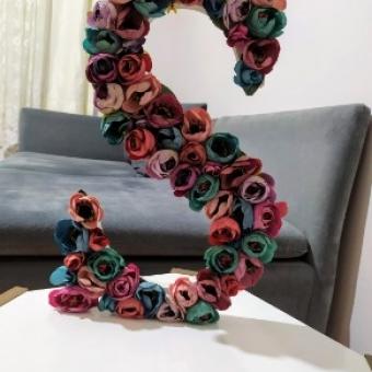 Çiçekli Harf