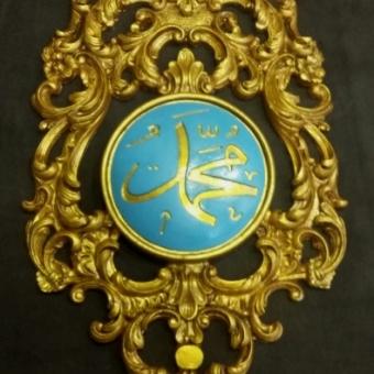Dekoratif Muhammed Lafz